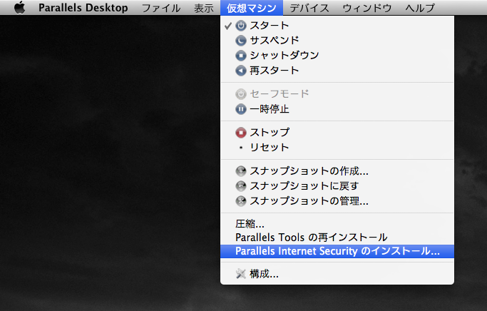 Parallels Internet Security