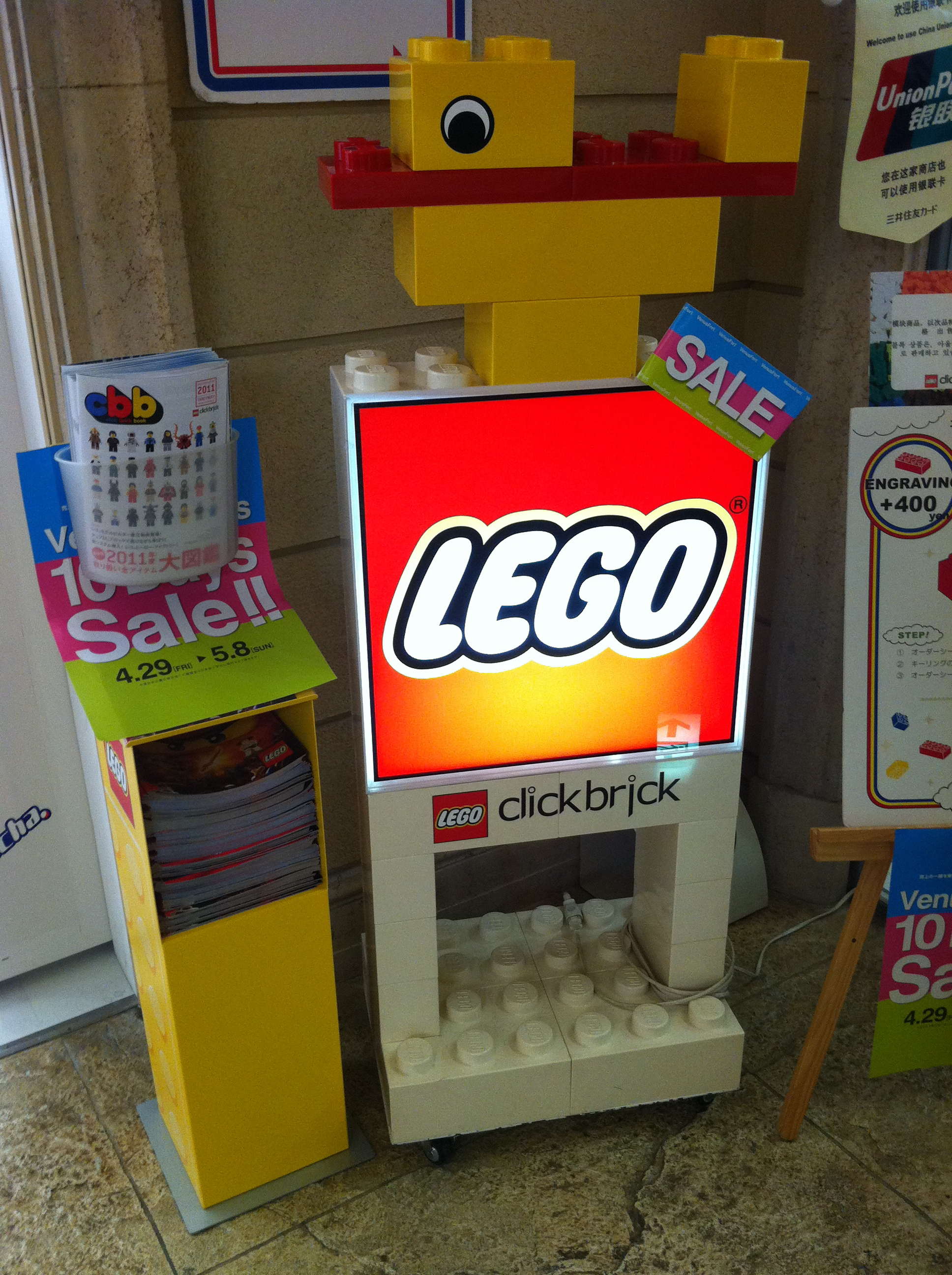 LEGO clickbrick Shop