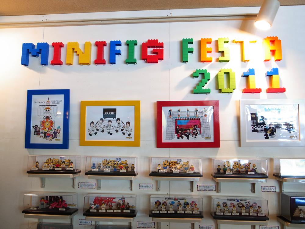 Minifig Festa 2011