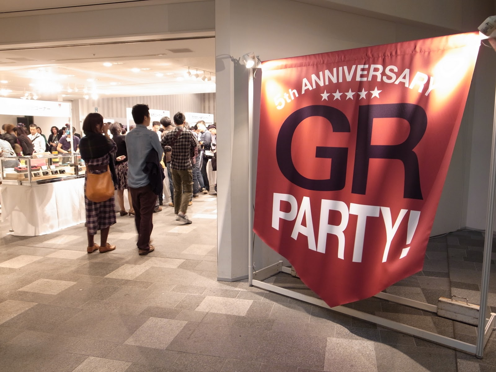 GR PARTY