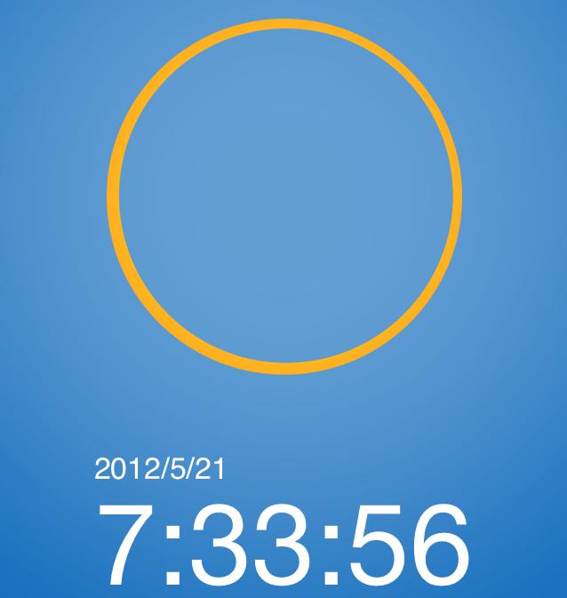 eclipse_app05