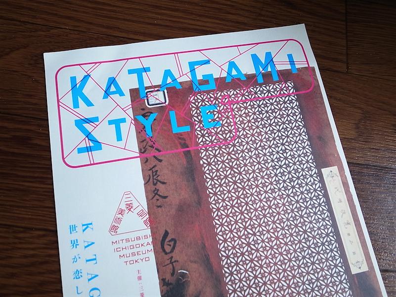 katagami_style01