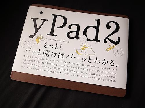 ypad2_01