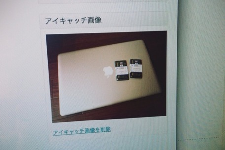 Auto_Post_Thumbnail.jpg