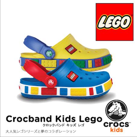 Crocband_Kids_LEGO3.png