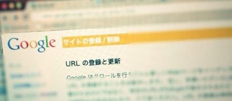 google_addurl0.jpg