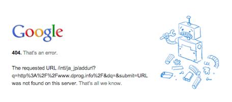 google_addurl_error12.png