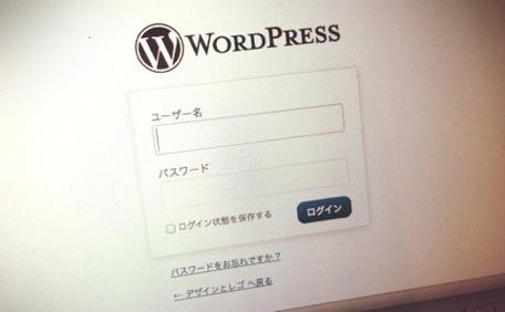 wp_changeuser.jpg