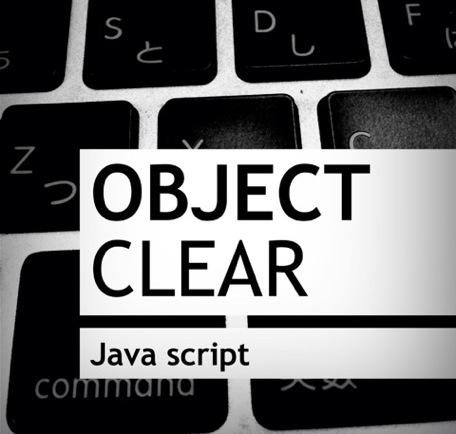 obj_clear.jpg