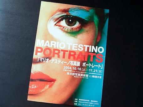 mario_testino_portraits-1.jpg