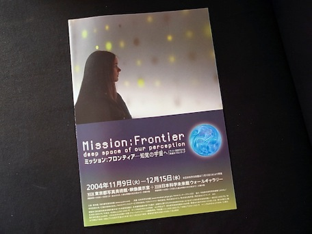 mission_frontier-1.jpg
