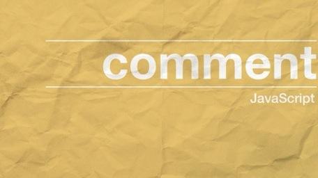js_comment.jpg