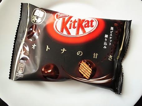 kitkat_otoama-1.jpg