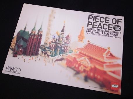 lego_piece_of_peace-1.jpg
