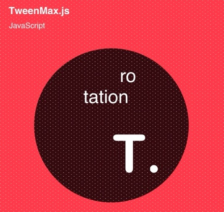 tweenmax_js_totation.jpg