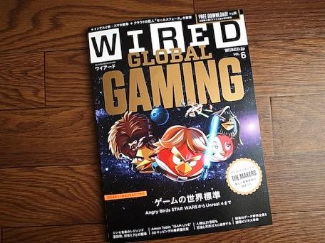 wired_6_-1.jpg