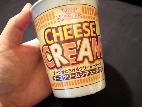 cheese_cream_noodle-1.jpg
