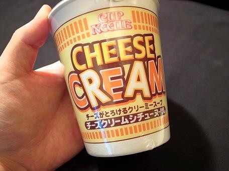 cheese_cream_noodle-1.jpg