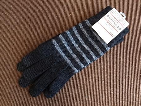 muji_gloves-1.jpg