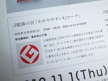 wakariyasui_g-1-2.jpg