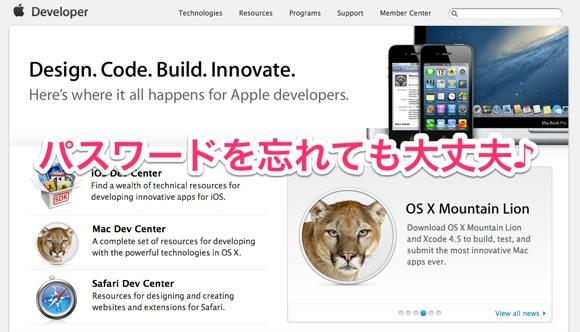 My_apple_id_repass-2.jpg