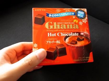 ghana_hotchocolate-1.jpg