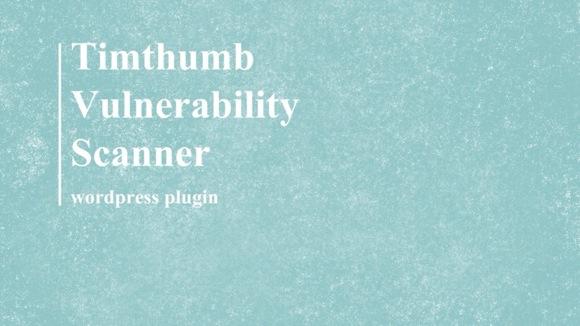 imThumb_Vulnerability_Scanner.jpg