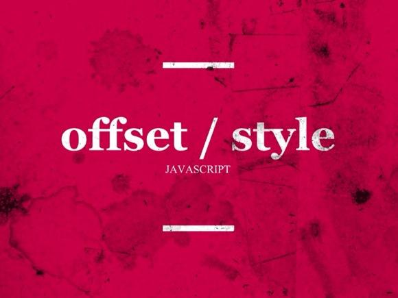 offset_style_data.jpg