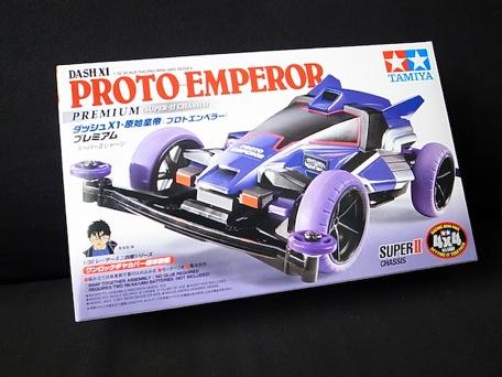 protoemperor-1.jpg
