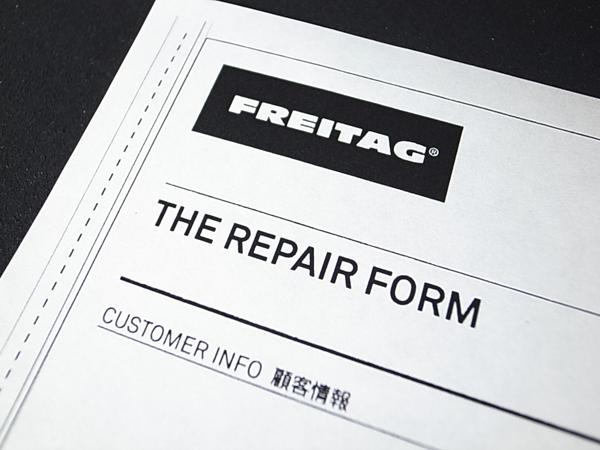freitag_repair-1.jpg