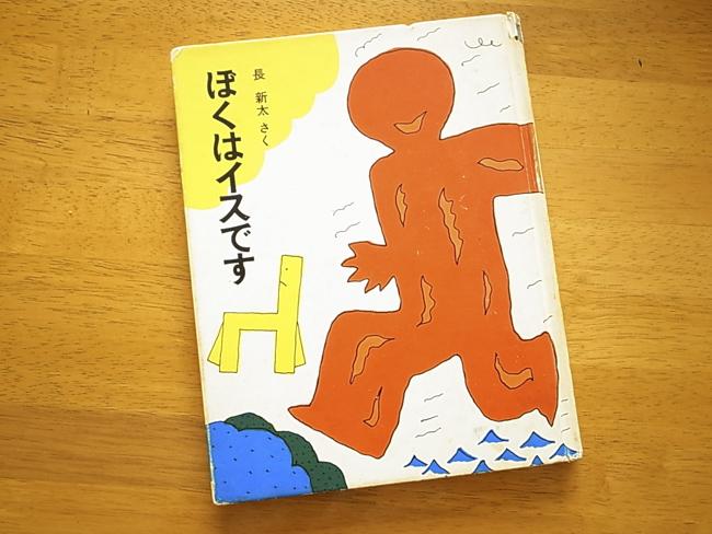 bokuhaisudesu-1.jpg