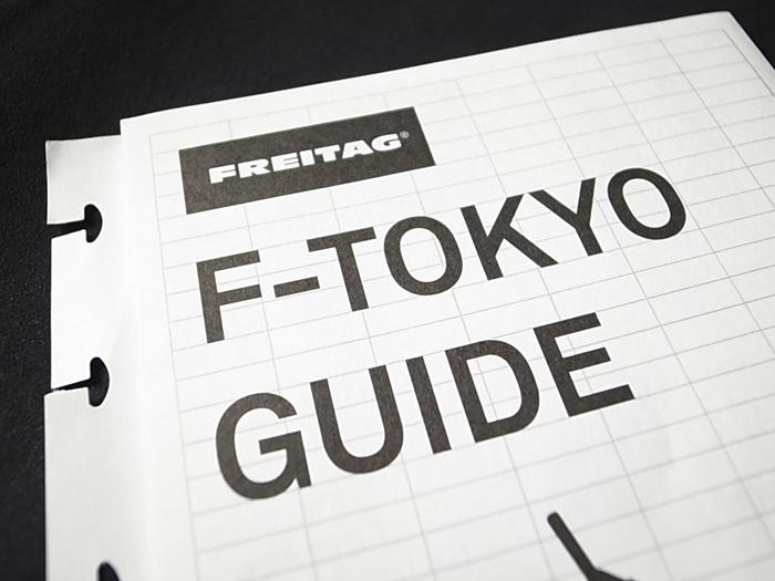 f_tokyo_guide_00-1.jpg