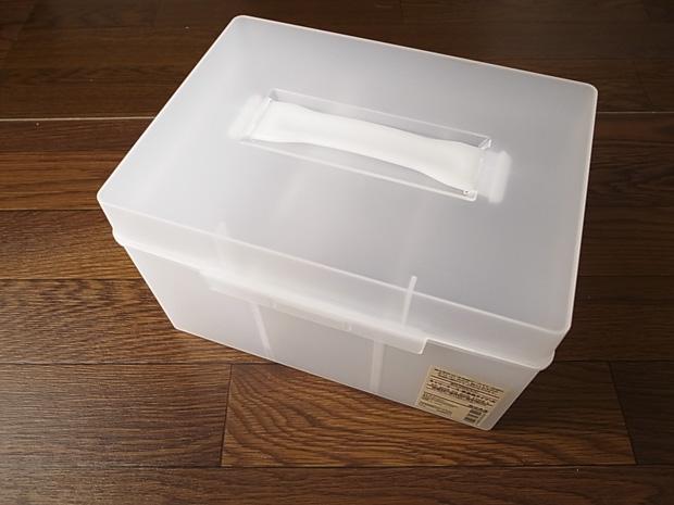 pp_box_fa-1.jpg
