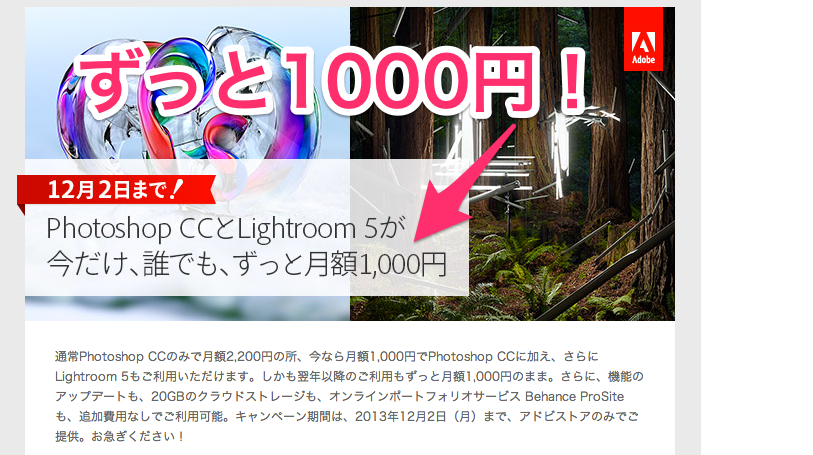Photoshop_lightroom_1.jpg