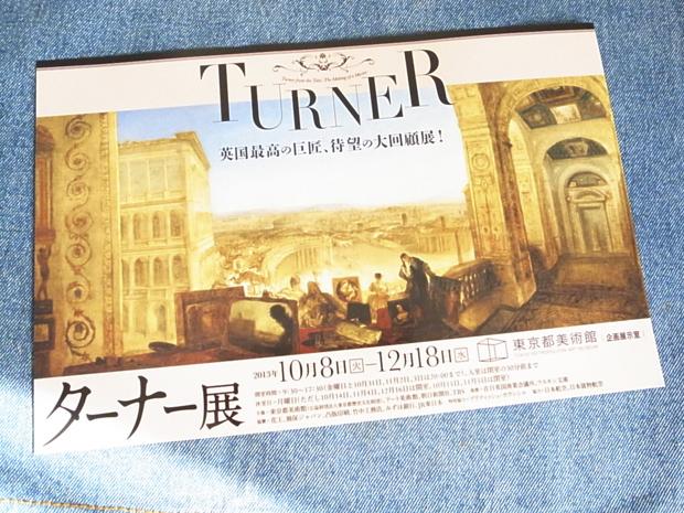 turner-1.jpg