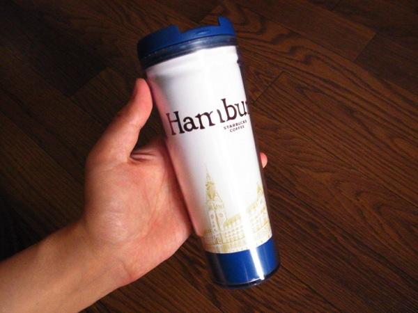 Starbucks_Hamburg-1.jpg