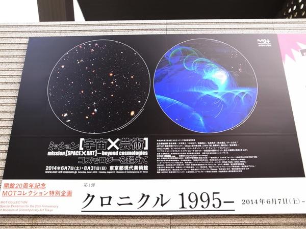 cosmology-2.jpg