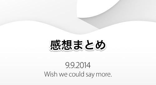 september_event_2014.jpg