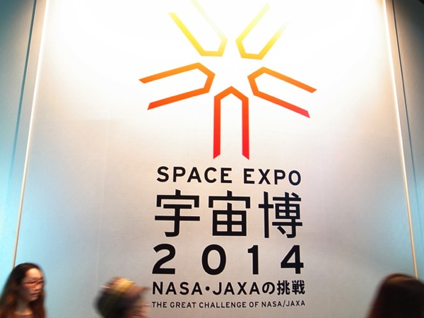 space_expo-2.jpg