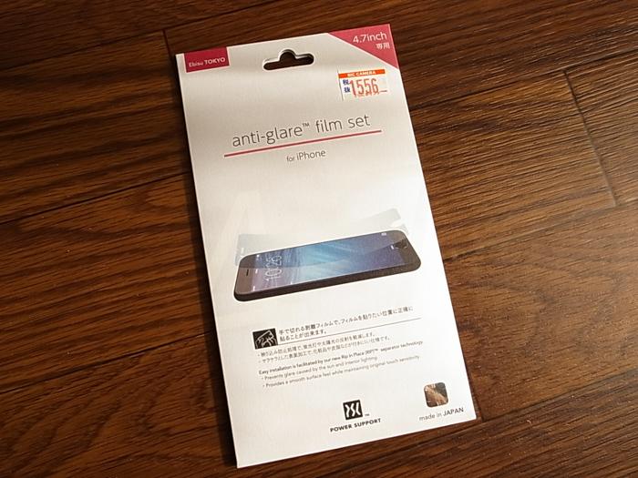 一押しのiPhone用保護フィルム!パワーサポートの「アンチグレアフィルム」