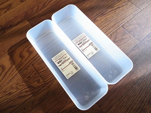 【無印良品】キッチンまわりは「整理ボックス」で仕分け♪