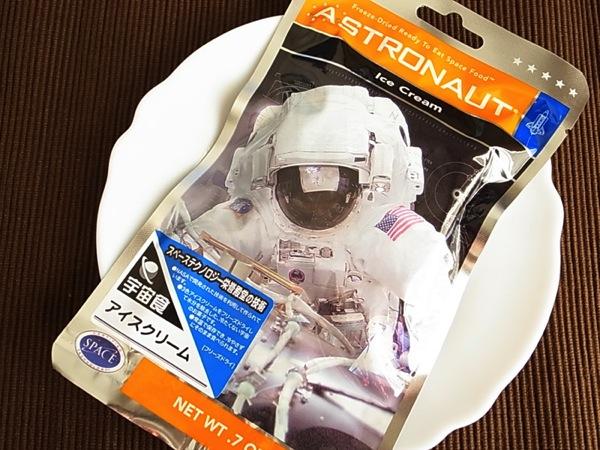 宇宙食初体験♪ 宇宙食アイスクリームはコーヒーと一緒に食べたい!