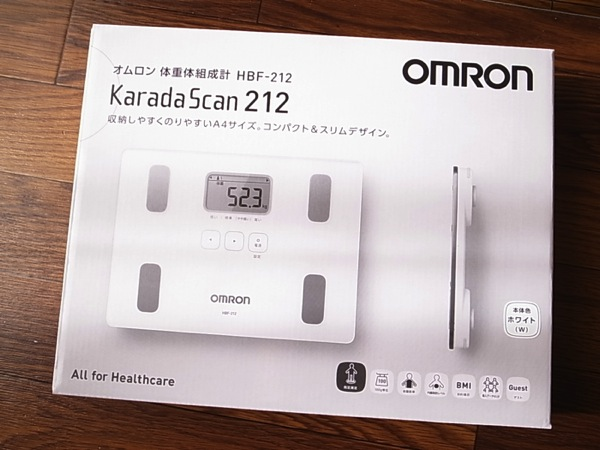 フラットデザインが美しいオムロンの体重体組織計「Karada Scan 212」