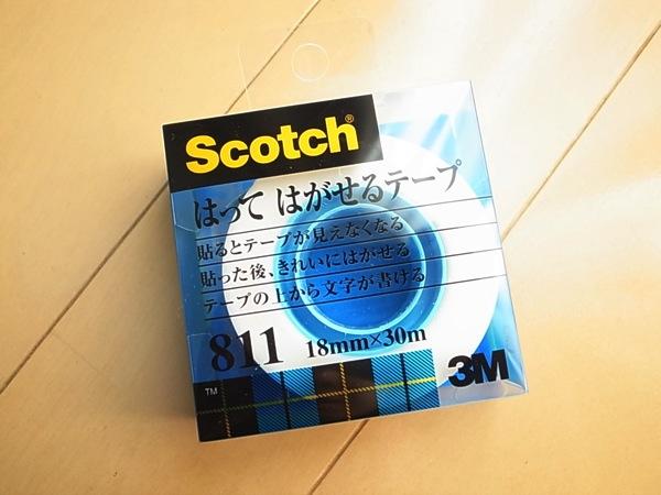 Scotchの「はってはがせるテープ」でラベリングすれば片付けが捗る!