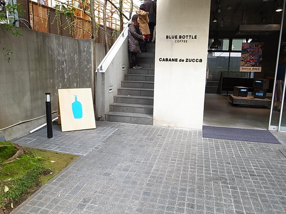 30分待つ価値あった「Blue Bottle Coffee 青山カフェ」