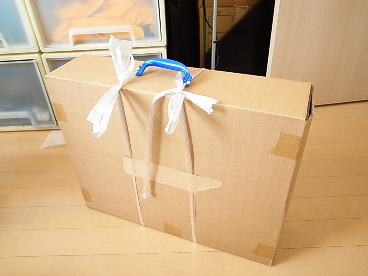 IKEAの荷物を手で持ち帰る際のおすすめパッキング法