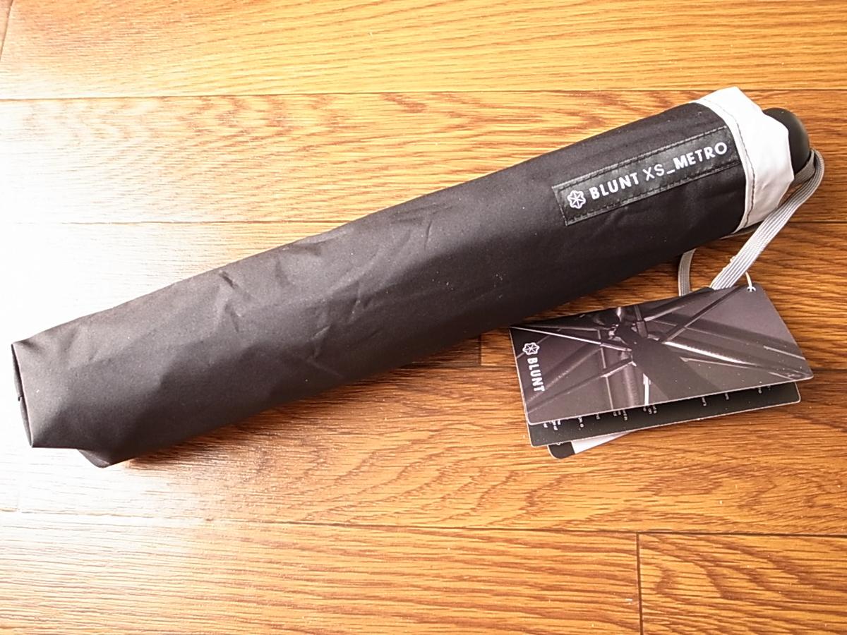 他人と被りたくない方にオススメのデザイン折りたたみ傘「BLUNT XS_METRO」