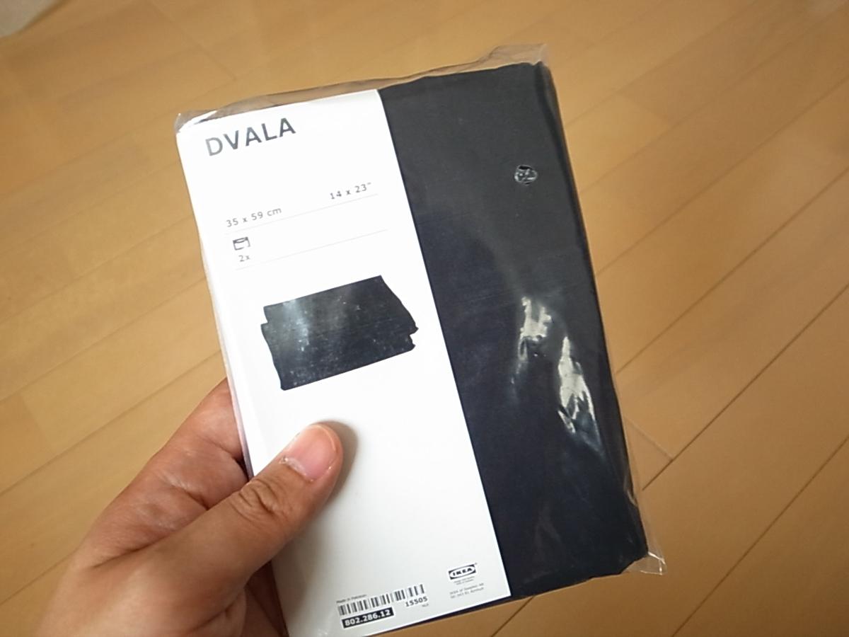 【IKEA】お得な2ピースでローテ可能な枕カバー「DVALA(ドヴァーラ)」