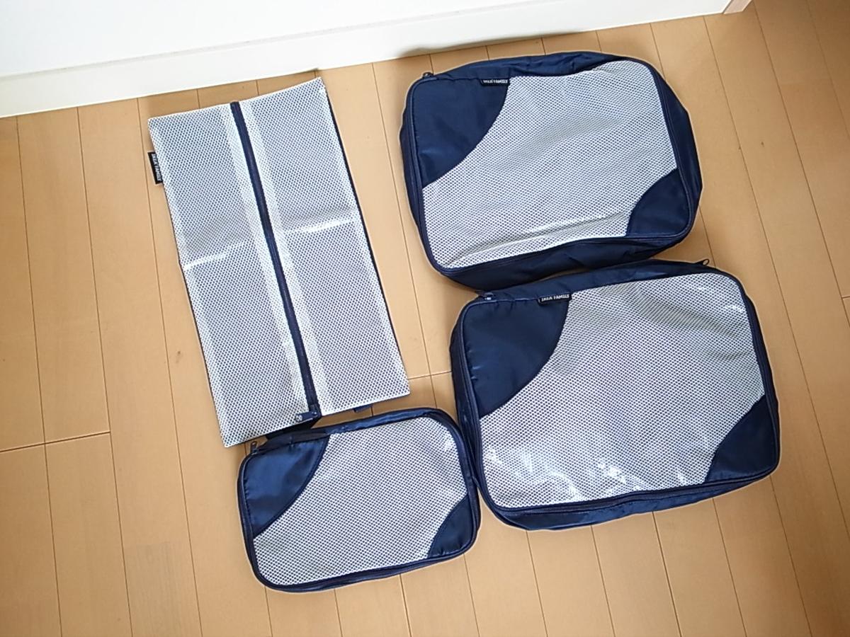 【IKEA】旅行のパッキングに最適♪ 「UPPTACKA(ウップテカ)パッキングバッグ4個セット」