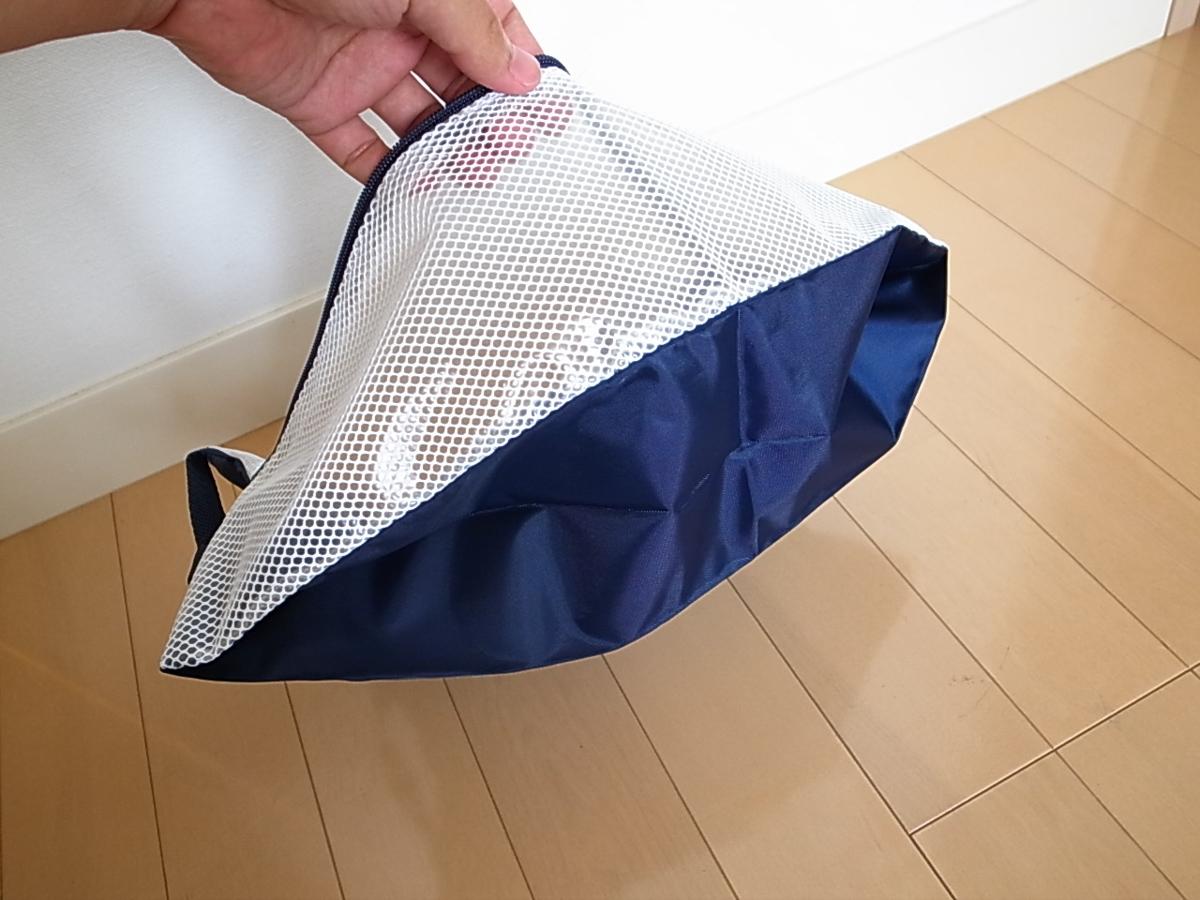 Ikea upptacka 4